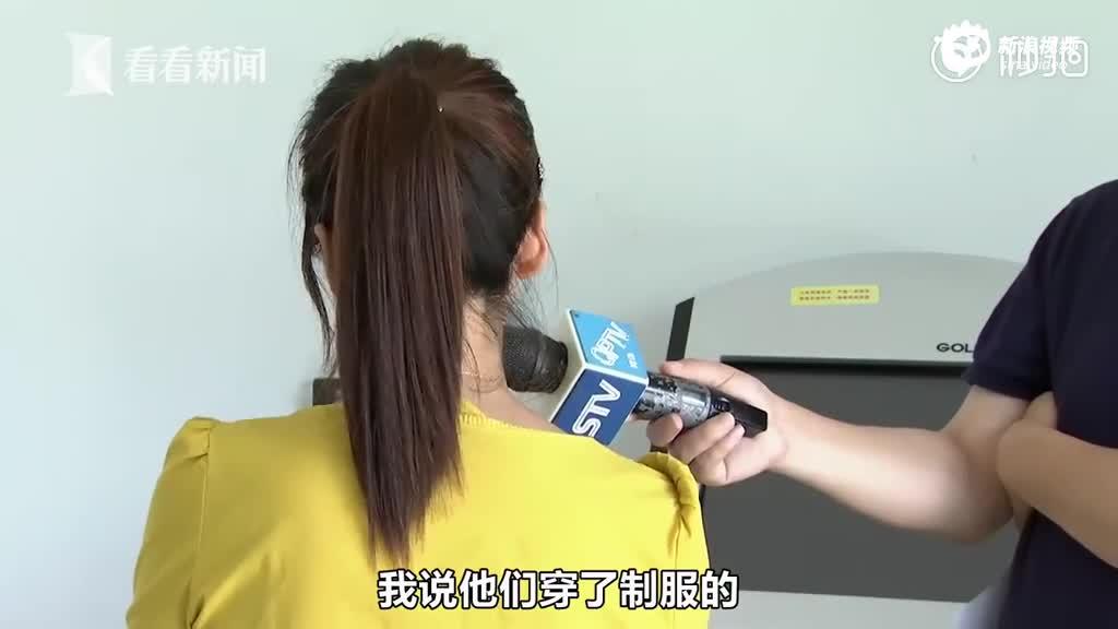 女子深信假警察诈骗洗钱之说 将真警察关门外