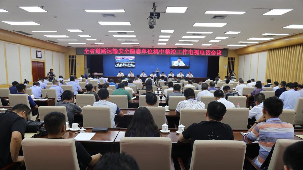 河南集中约谈160家运输安全隐患单位和企业 限期整改