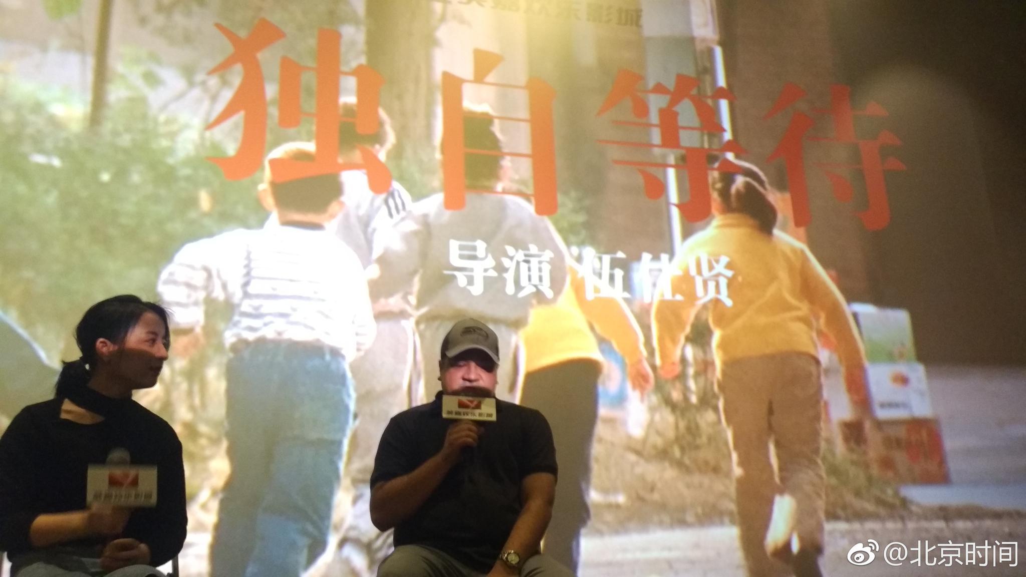对赌的代价:冯小刚郑恺需补偿华谊近8800万