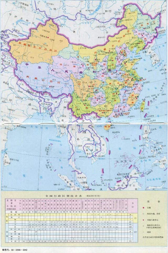 刘向荣:黄岩岛为什么是中国领土