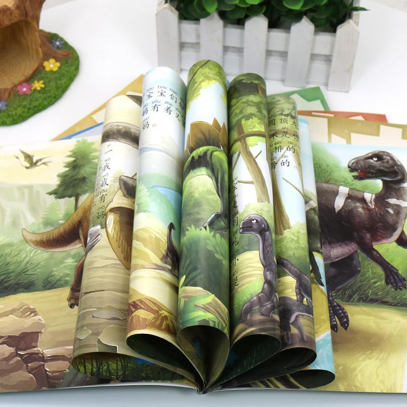 孩子们都爱看的《恐龙王国童话》绘本, 一起探索恐龙世界的奥秘吧