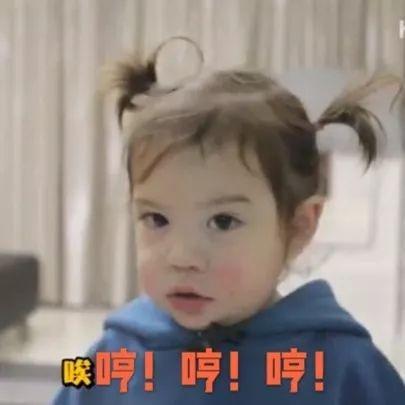 喝醉民国男孩称号表情,韩国又一个星二代宝了继承搞笑图片的图片