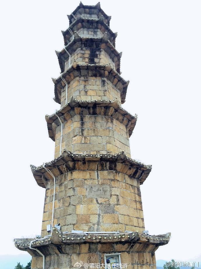 莆田玉塔绮月,位于仙游县鲤南镇玉塔村,该塔是石构楼阁式