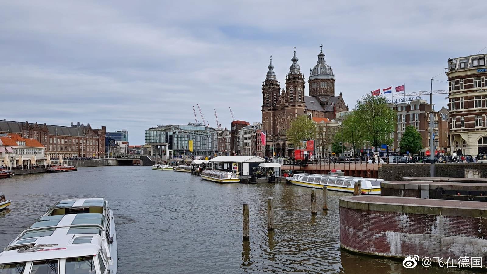 阿姆斯特丹散步