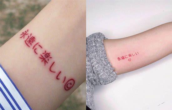 """还在跟风""""泫雅纹身""""?00后最爱的""""划伤纹身""""风太大,爱了!图片"""