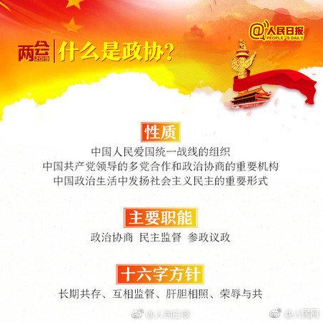 自备电源检查新闻_深圳将收回4.44平方公里到期未收回的临时用地