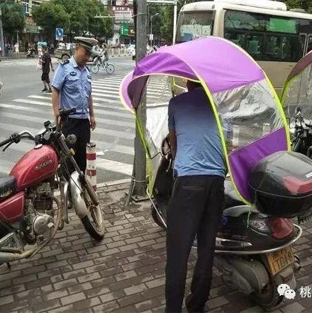 桃江交警悉心侦查 抓获1名逃逸一年多的犯罪嫌疑人