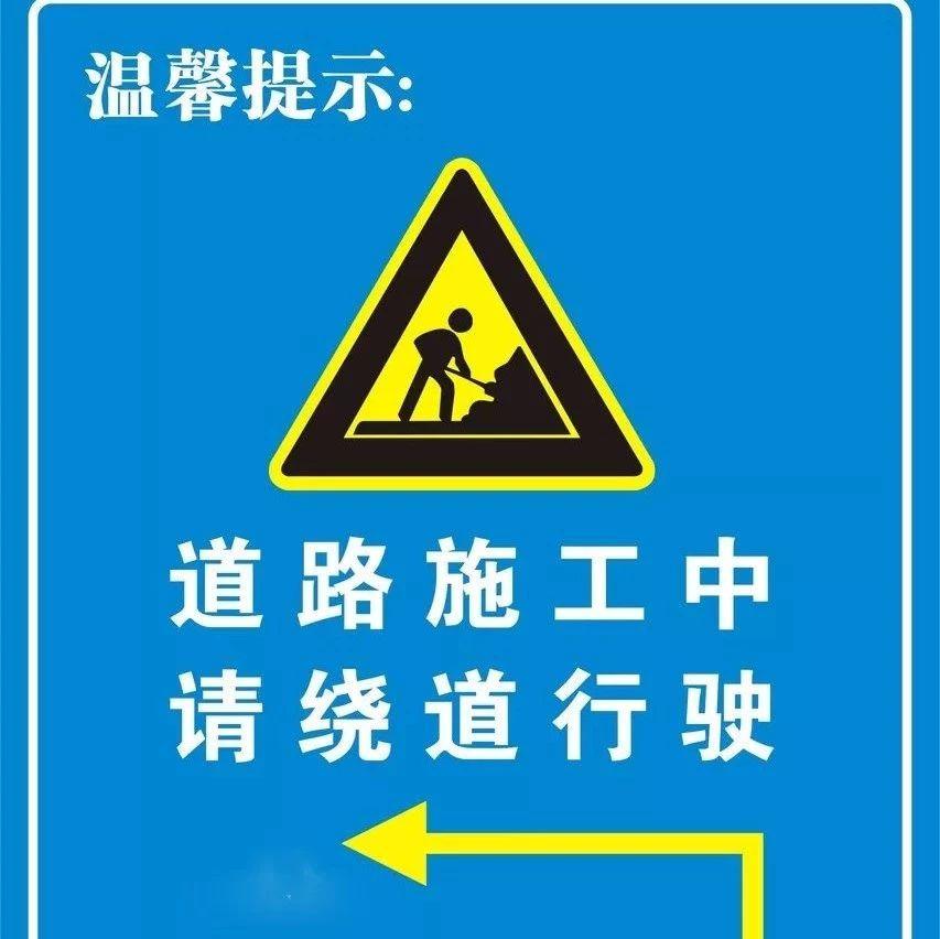 G15沈海高速部分路段即将开始大修 绕行路线一览