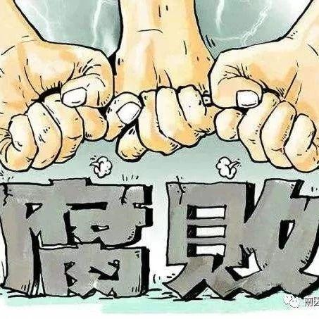来宾一法院副院长和一公安局副局长因严重违纪均被查