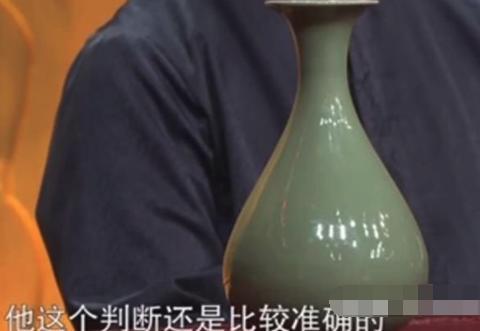 从渔夫手里买的古董鉴宝,需要资金,专家估价后:龙泉窑玉壶春
