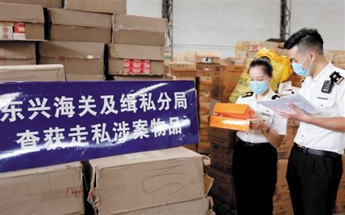 东兴海关集中销毁逾28万条走私香烟 重量达上百吨