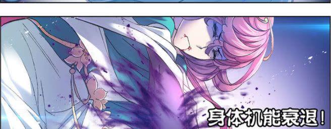 斗罗大陆:最强辅助技琉璃光问世,竟然让魂帝直逼封号斗罗!