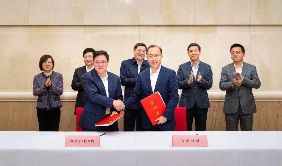 济南:促氢能源产业发展最高补贴2000万;16.59万起长安CS95上市