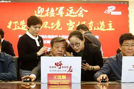 社会各界积极响应武汉军运会会歌征集活动