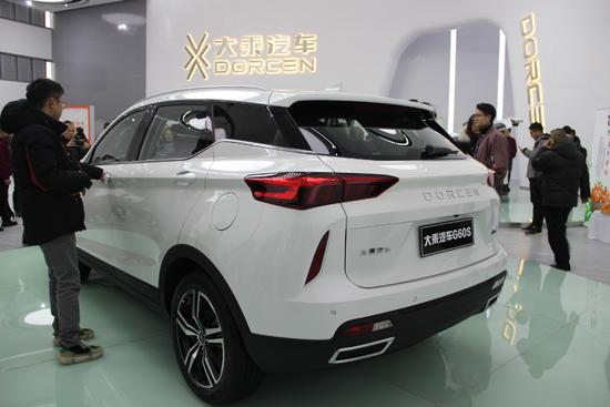 涵盖不同领域 大乘汽车公布上海车展阵容