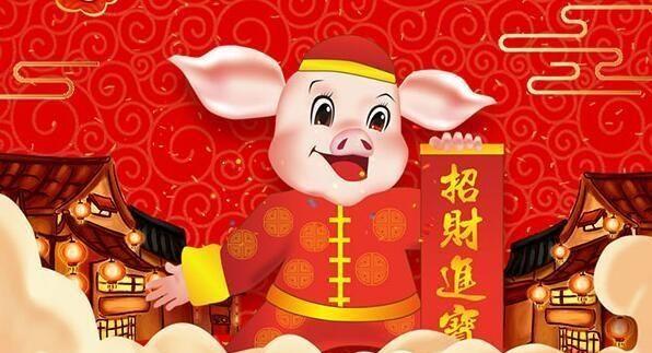经典的猪年拜年春节祝福语大全,经典有创意,句句暖人心!