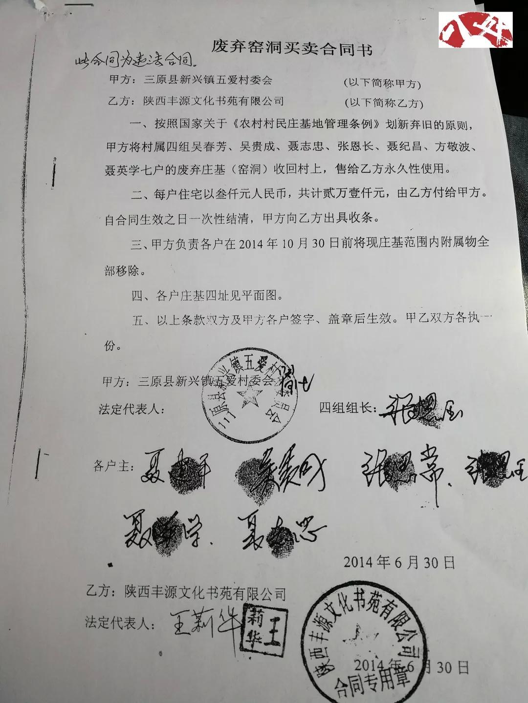 """陕西厅官吴新成落马和一个被封的公号""""跪射俑"""""""