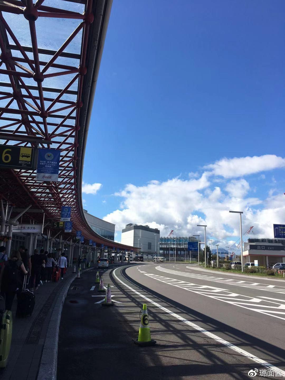 初见北海道,请多关照!