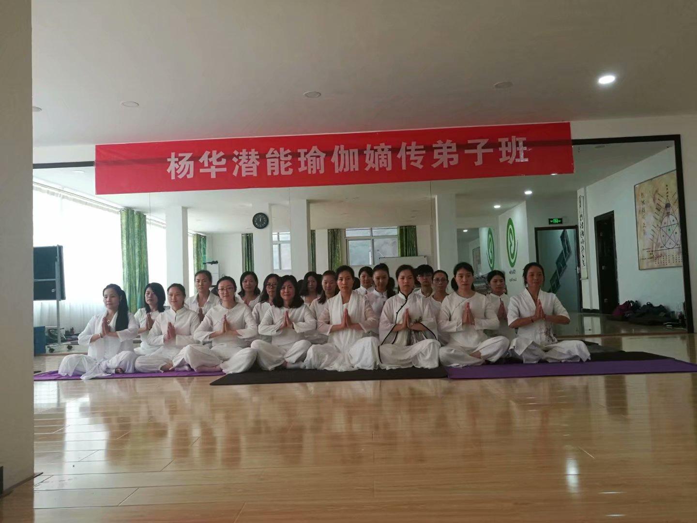 最好的瑜伽培训学校潜能瑜伽总部和其它瑜伽馆有什么不同?