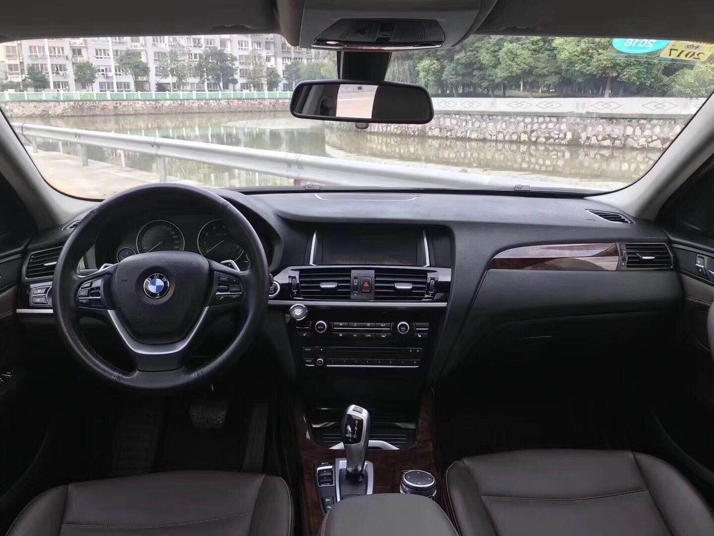 《看到这辆宝马X4,为什么车主后悔买了雷克萨斯ES300h?》