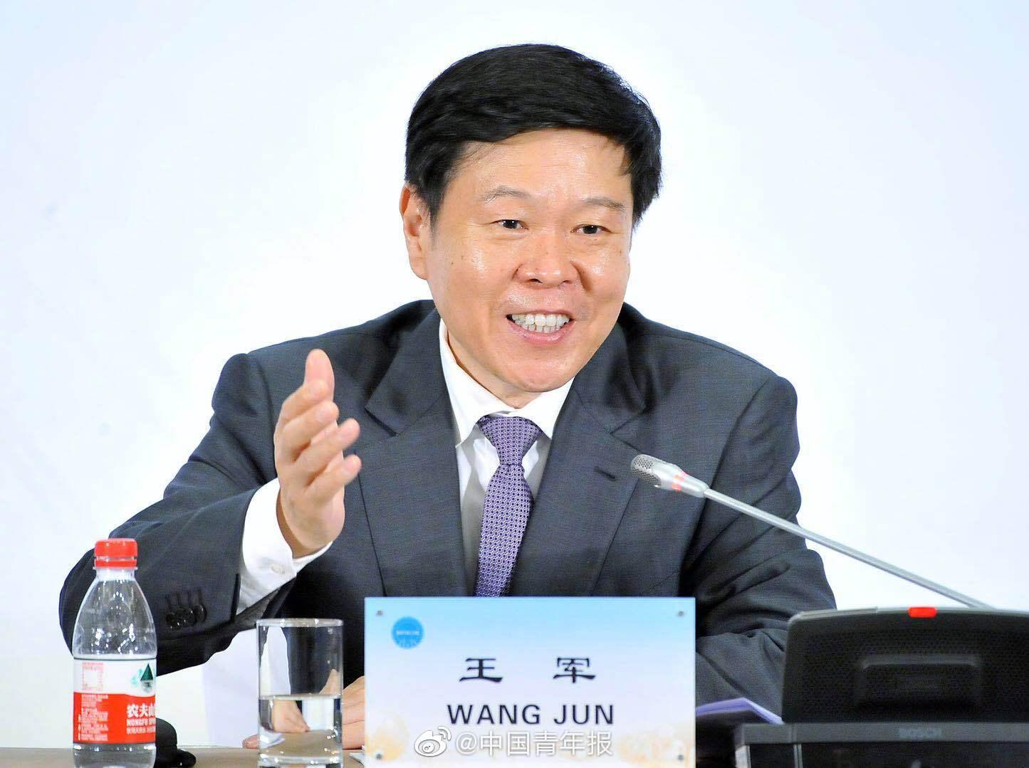 人民大学校长开讲中国经济