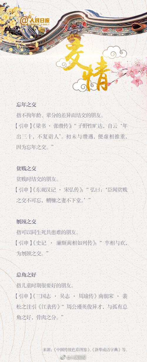 刘国梁痛批樊振东:别再捧杀 他还不具备冠军气质_500vip彩票计划三分彩