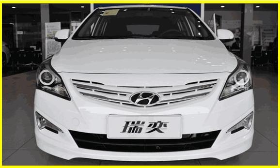 现代这小车比起亚焕驰还狠,1.4L卖4万多,艾瑞泽和远景不敢拼价