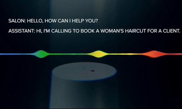 谷歌AI通过图灵测试是人类的进步吗?