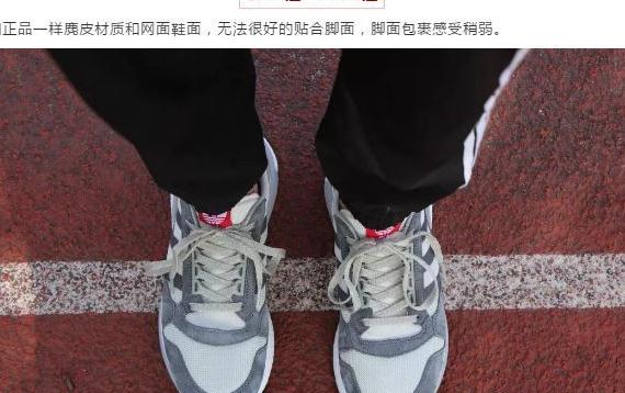 阿迪达斯的boost超越react,boost跑鞋上脚测评