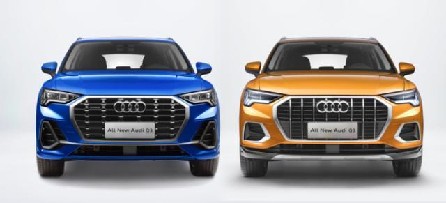 全新奥迪Q3上海车展首发 这两款车也同样值得关注
