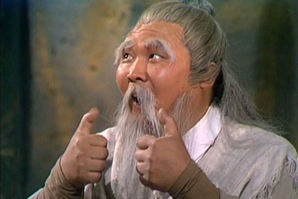 他是周伯通弟子的父亲,也是契丹人,从蒙人刀下救了无数汉族百姓图片