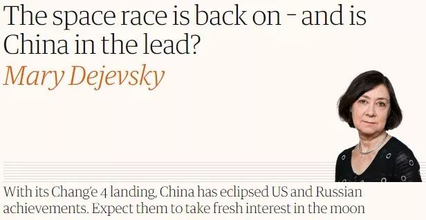 中国登陆月球背面震惊世界 连马斯克都隔空祝贺