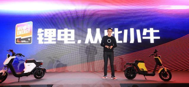 小牛电动发布新品电动车U+及US 推自行车品牌NIU AERO