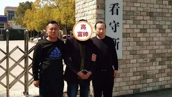 """已婚男冒充""""高富帅"""" 夏邑一名女子被骗17余万元"""