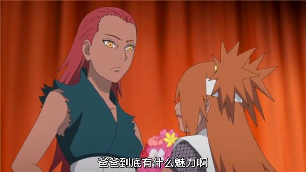 火影博人传94集:卡鲁伊为何嫁给秋道丁次,只因部分倍化之术