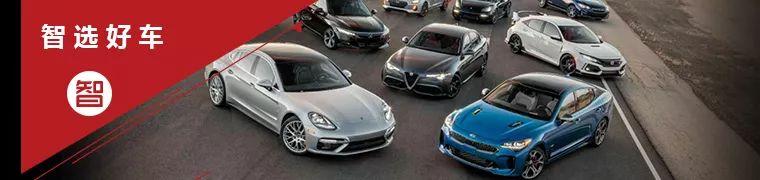 这5款轿车真良心,20万不到竟然标配至少7个安全气囊!