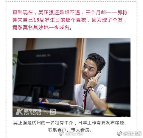 【凯德体育唯一官网】俄基金将与中国进行非美元交易 首笔业务明年展开