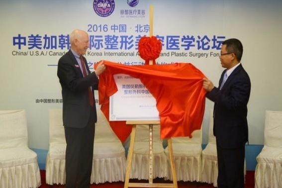 海王英特龙(08329.HK)中期净利同比增22.53%至1855.2万元