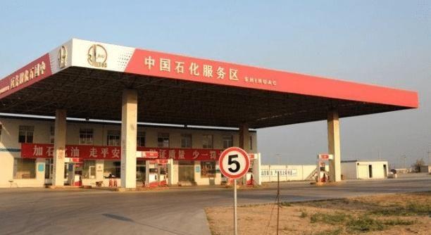 """交警:加油时看到这样的""""中国石化""""马上掉头,不要钱都别去"""