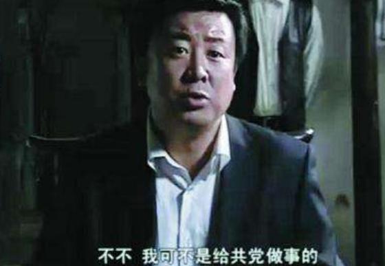 曾演《還珠格格》獲得最佳男配角,警察追劇才發現是13年前逃犯