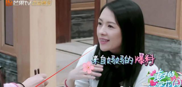 章子怡曝汪峰大女儿的猛料,说到脚遭导演收音,网友:我懂得