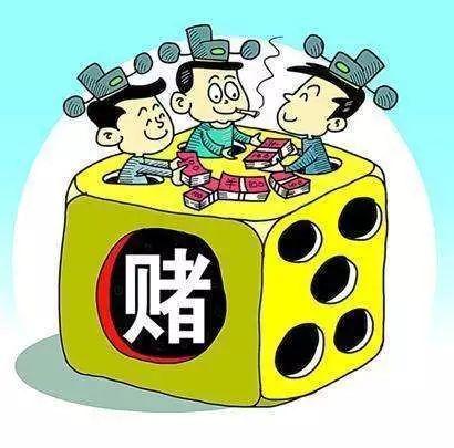常德通报4起党员干部和国家公职人员涉毒涉赌典型案例