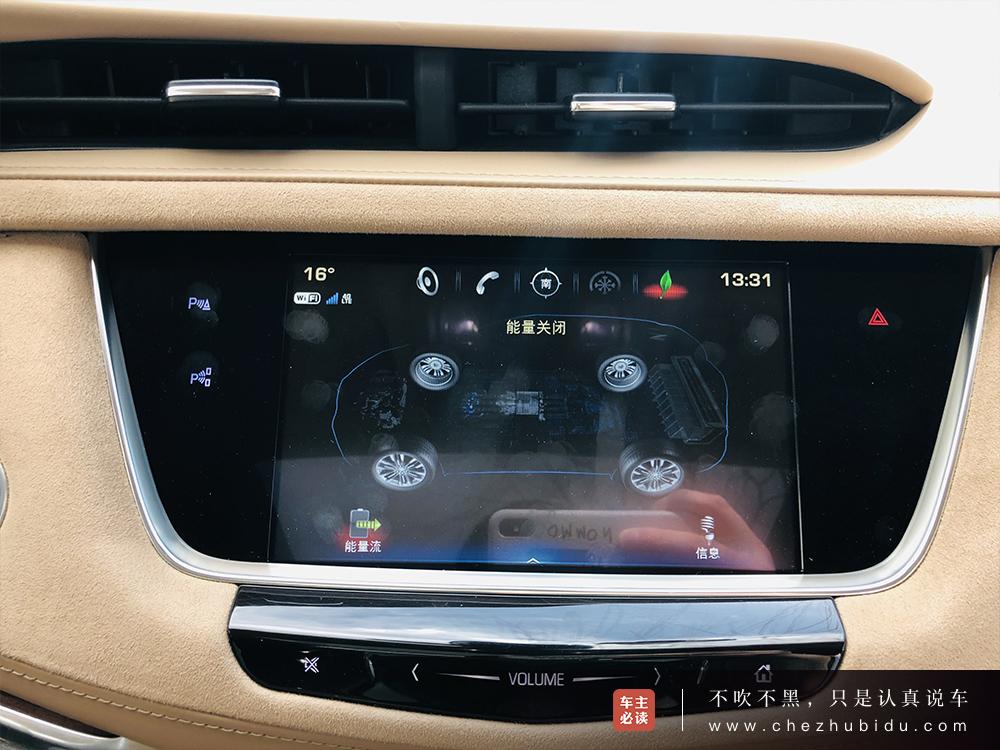 美系豪华--凯迪拉克XT5 28E轻混动版
