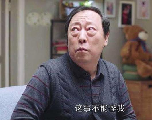 被回应帮苏明成分担要不,倪大红要求太可爱,网表情火力要干货包图片