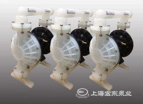 上海宏东智造隔膜泵 推动智能制造标准体系落地
