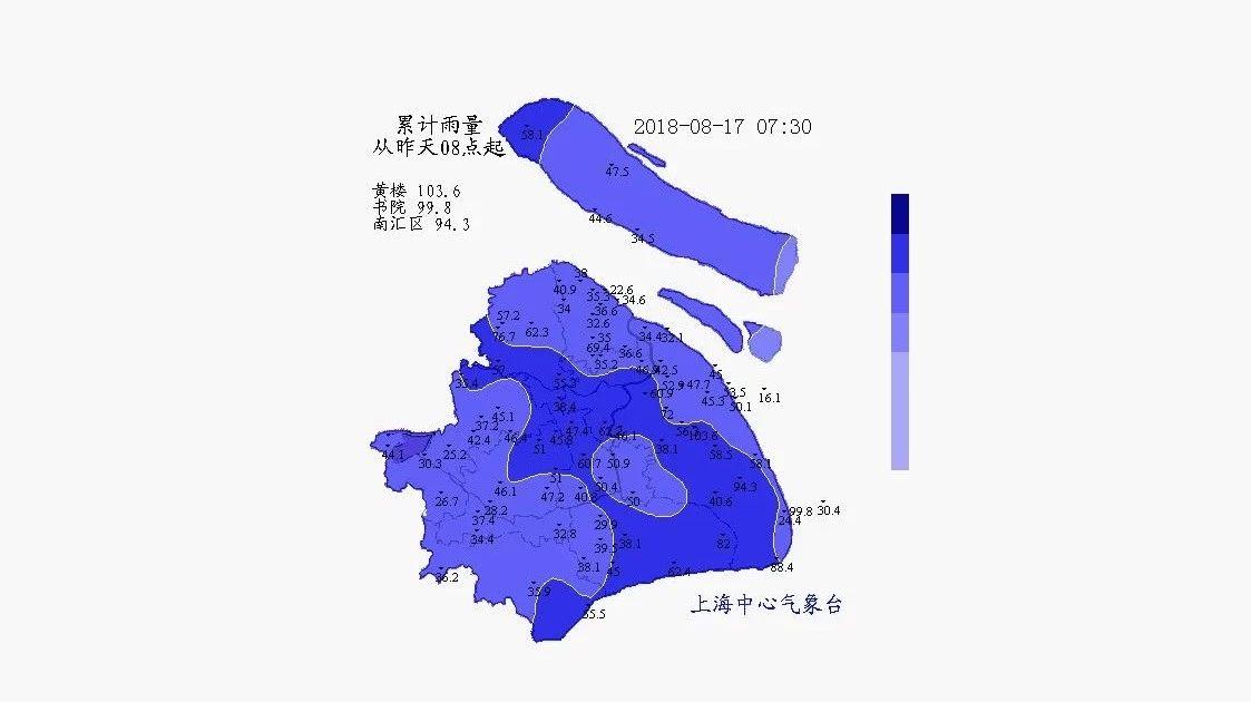 申城早高峰有强降水 G40长江大桥关闭149个航班取消