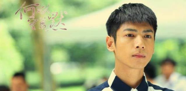 十几部罗云熙已播待播的电视剧,反正都是好帅好帅好帅