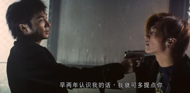20年前《特警新人类》大牌群聚,谢霆锋吴彦祖超级嫩,成龙客串