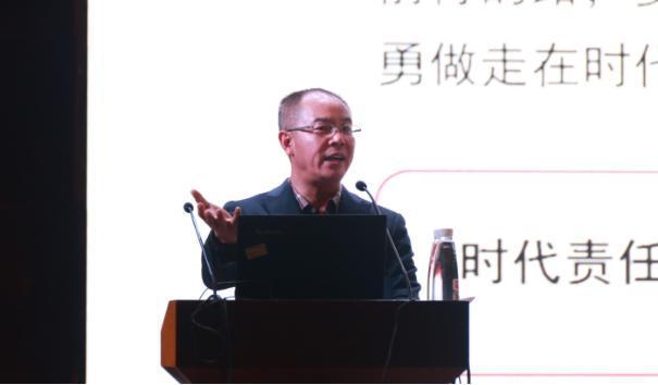广东碧桂园职院许从进书记思政第一课:树立高远理想铸就家国情怀