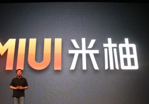 小米5S Plus迎来超流畅的MIUI10稳定版!固件包1.6GB